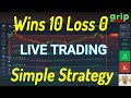 IQ Option RSI and Bollinger Band Best 100% Strategy!! New Trick