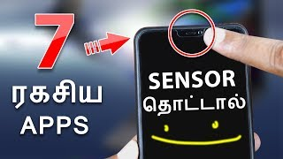 7  ரகசிய APPS | Top 7 Secret Apps on Playstore
