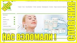 видео Промокоды для интернет-магазина Консул 2018