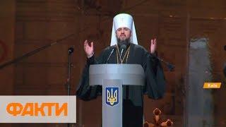 Объединительный собор в Киеве: как Украина получила поместную церковь