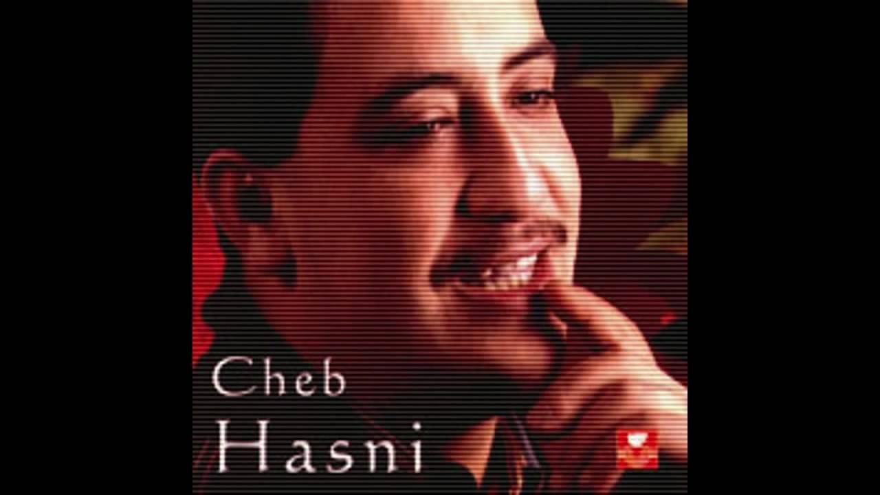 le film de cheb hasni allah yarhmou