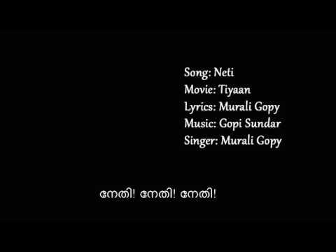 Neti (Off Screen Version) | Tiyaan | Murali Gopy
