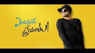 Yegiri Pove Song Fan Made Lyrical Video | Endukante Premanta | Ram,Tamanna