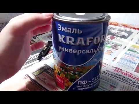 Покраска Деревянных Окон.