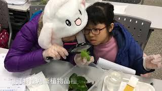 Publication Date: 2018-12-20 | Video Title: 樂善堂梁黃蕙芳紀念學校 2018南京交流團
