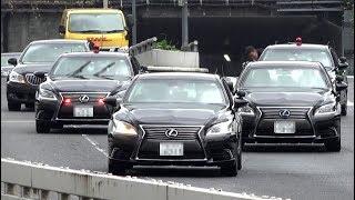 爆走!!箱乗り3連発!!首都高合流 警視庁LEXUS LS警護車!!安倍総理大臣警護車列!!警視庁SP Police Car Prime Minister of Japan Motorcade thumbnail