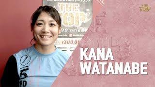 女版SASUKE、KUNOICHIでも大活躍の渡辺選手!さすがのパフォーマンスを披露 渡辺華奈 検索動画 2