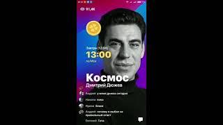 Клевер 11 04 2018 20 00 а завтра 12 апреля будет Дмитрий Дюжев