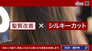 美容室 YOUTUBE バンパー広告