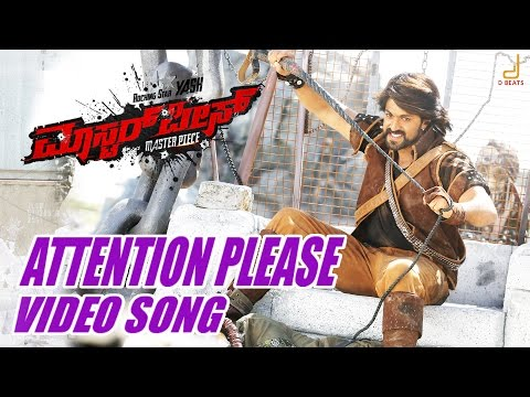 masterpiece---attention-please-kannada-movie-video-song-,-yash,-v-harikrishna,-manju-mandavya