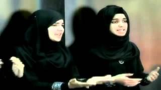 Assalam un Aaliki - Hashim Sisters - 2012 اَسلامٌ عَليكي يَا غَريب