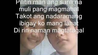 philophobia by hambog ng sagpro krew