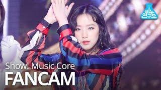 [예능연구소 직캠] (G)I-DLE - Senorita (SHUHUA), (여자)아이들 - Senorita (슈화) @Show! Music Core 20190302 mp3