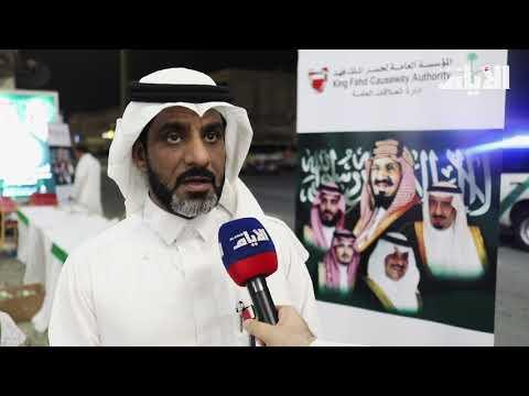 ا?حتفالات جسر الملك فهد مستمرة  بـ «اليوم الوطني السعودي 88 »  - نشر قبل 11 دقيقة