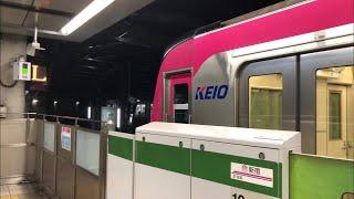 【美しい発車MH!】〜新宿駅にて〜  京王5000形5732編成 京王ライナー 橋本行き