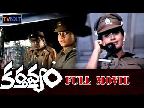 Kartavyam Telugu Full Length Movie | Vijayashanti | Vinod Kumar |  Vijayashanti hit Movies | TVNXT