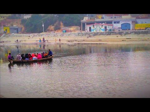 Pvr Parv Uploaded | गंगा तेरा पानी अम्रत ....