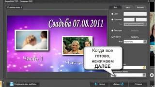 Как записать фильм на DVD(В видеоуроке наглядно описывается, как записать фильм на DVD с помощью программы ВидеоМАСТЕР: http://video-converter.ru., 2012-02-10T12:14:15.000Z)