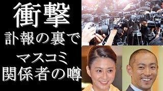 6月23日昼、フリーアナウンサーで闘病中だった小林麻央さん(34)が亡く...