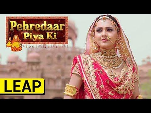 LEAP Confirmed In Pehredaar Piya Ki - पहरेदार पिया की