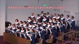 0319CMC  들리는가 세리토스선교교회 할렐루야성가대 지휘 김연주  반주 현정민 2017 3 19