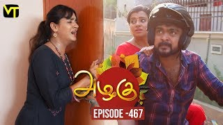 Azhagu - Tamil Serial   அழகு   Episode 467   Sun TV Serials   03 June 2019   Revathy   VisionTime