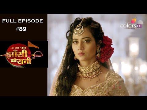 Madhubala - Full Episode 230 - With English Subtitles