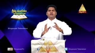 Kristu Sandesam Fr Arogya Jojibabu Episode 8 Part 1 Divyavani TV