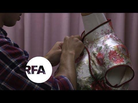 Taiwan Tailors Craft the Qipao | Radio Free Asia (RFA)