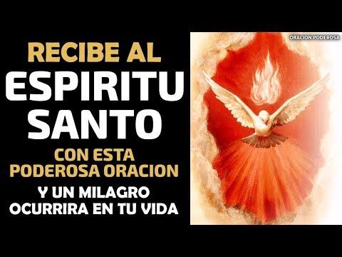 Recibe Al Espíritu Santo Con Esta Poderosa Oración Y Un Milagro Ocurrirá En Tu Vida!