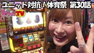続きはジャンバリ.TVで配信中!! http://www.janbari.tv/pg/16060134.htm...