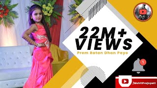 Gambar cover Prem Ratan Dhan Paayo | Title Track | Palak Muchhal | Dance By Hetvi
