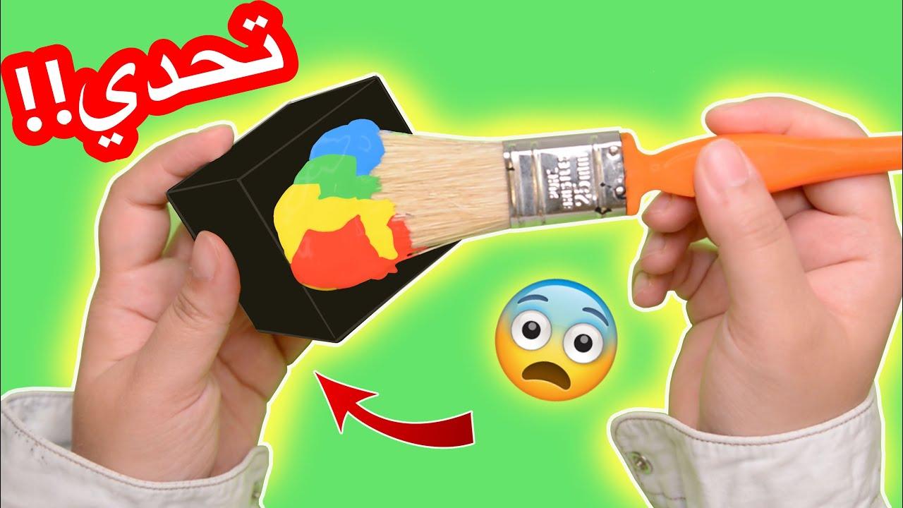 يوتيوبر مشهور يتحكم ارسم على شي غريب 😱😱 | مع مجدي برو