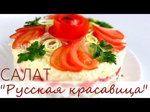 Фестиваль «Русская каша»