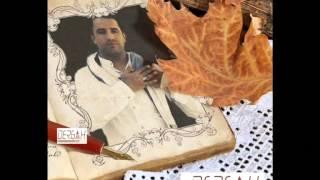 Murat Anlar - Hoşgeldin Ya Rasul