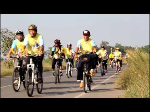 bike for dad สพป.พิจิตร เขต 2