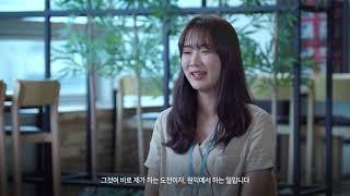 Wonik 원익그룹 홍보 동영상