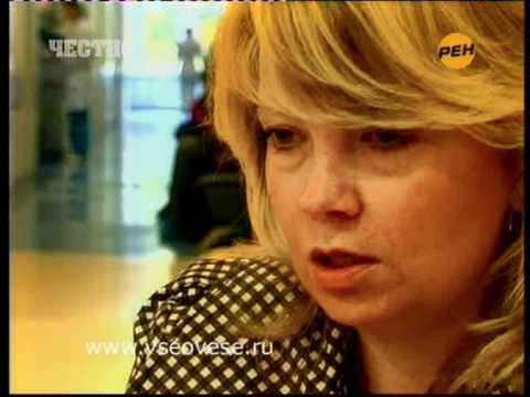Ren TV,программа по хирургии ожирения (30 сент 2010).mpg