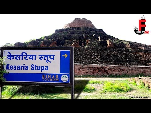 Kesaria Buddha Stupa | The largest Stupa In the World | Bihar