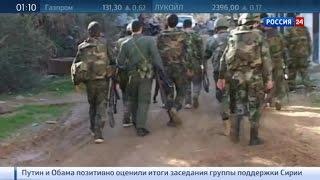 """Сирийская армия окружает """"столицу ИГИЛ"""""""