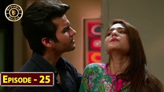 KhudParast Episode 25 | - Top Pakistani Drama