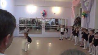 Открытый урок по хореографии. Дети 4-6 лет. Первое полугодие.