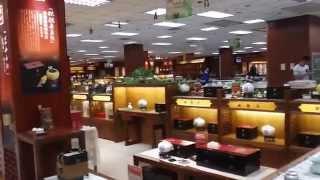 видео Чай Basilur Китай