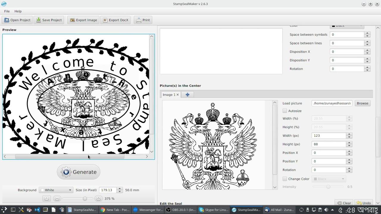 Rubber Stamp Seal Maker Software