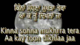 """CHANDA MAMA"" (moon) Nursery Song-Punjabi/English/Captions/Translation"