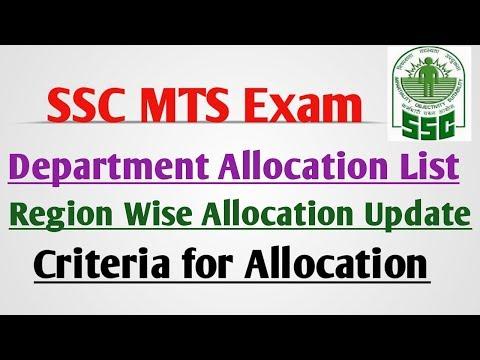 SSC MTS DEPARTMENT ALLOCATION LIST UPDATE| SSC MTS DEPARTMENT ALLOCATION SR REGION