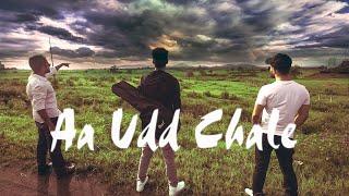 Latest Hindi Song 2018 |Aa Udd Chale - Deep Das |New Hindi Song Video 2018