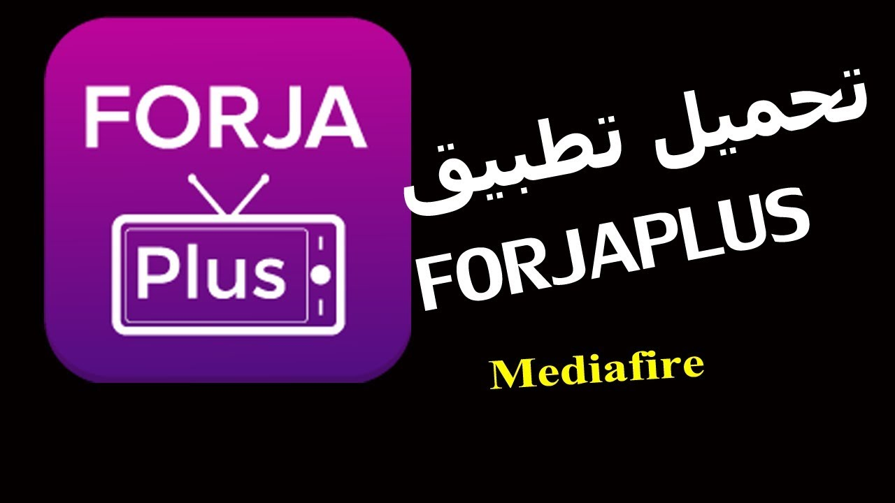 forja tv pc
