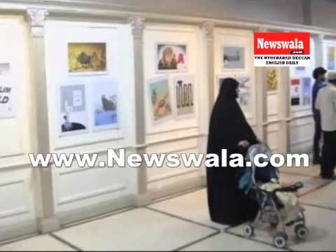 Photo Exibition on the 35th anniversary of the Islamic Revolution of Iran at Salar Jung Museum