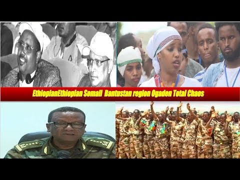 Ethiopia # ኦጋዴን ፈረሰ  Somali  Bantustan region Ogaden Total Chaos!